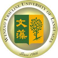 Trường đại học ngoại ngữ Văn Tảo