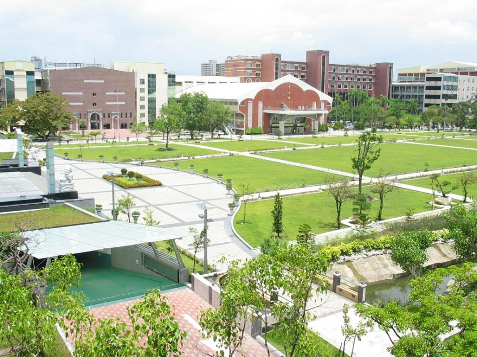 Kun_Shan_University_of_Technology