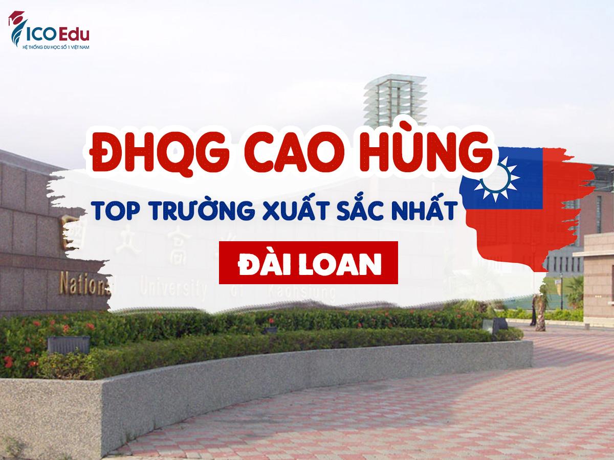Đại học Quốc gia Cao Hùng – Top trường xuất sắc nhất Đài Loan