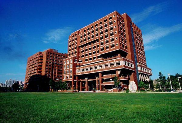 Đại học Quốc gia Thành Công (National Cheng Kung University)