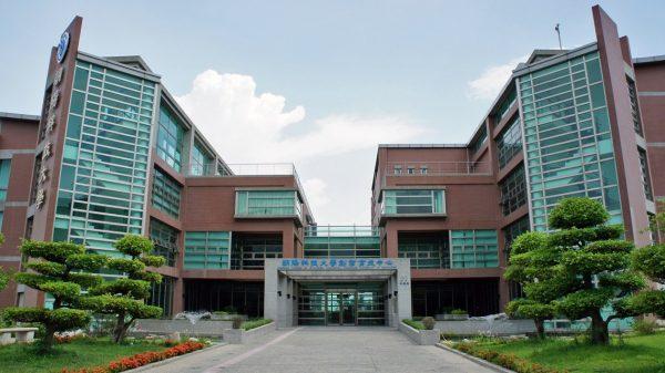 Đại học Kỹ thuật Triều Dương (Chaoyang University of Technology, viết tắt là CYUT)