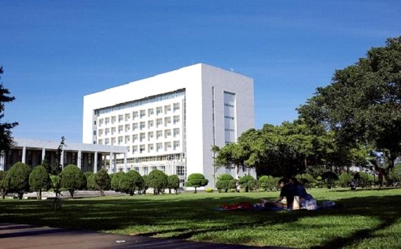 Trường đại học quốc lập Trung ương (National Central University, NCU)