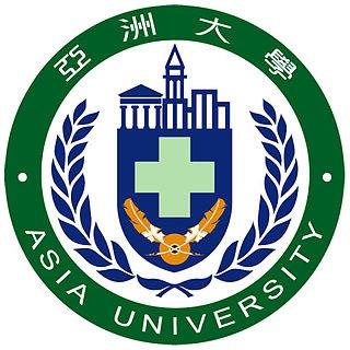 Đại học Á Châu - Đài Loan