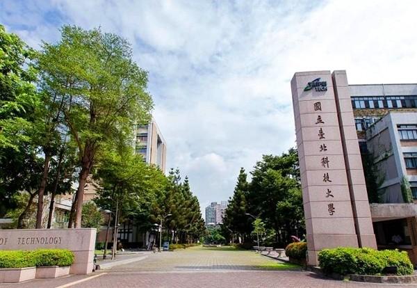 Đại học KHKT Quốc lập Đài Bắc (Taipei Tech)