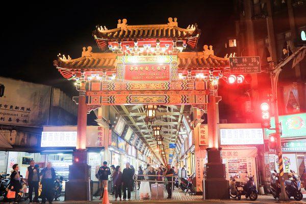 Chợ đêm Huaxi, Đài Bắc