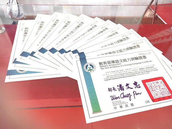 Tiếng Đài Loan sử dụng chứng chỉ TOCFL (Test of Chinese as a Foreign Language)