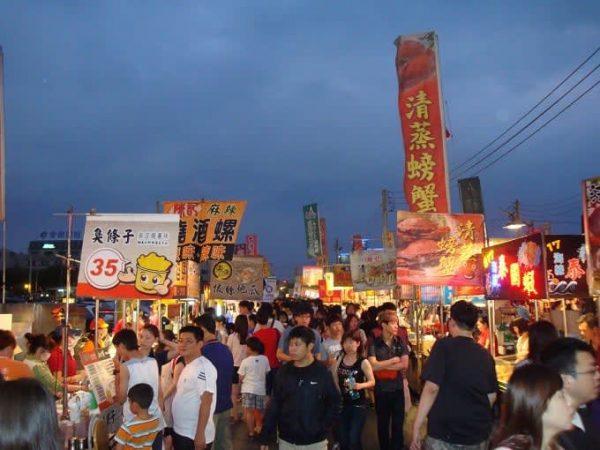 Chợ đêm Hoa Đài Nam